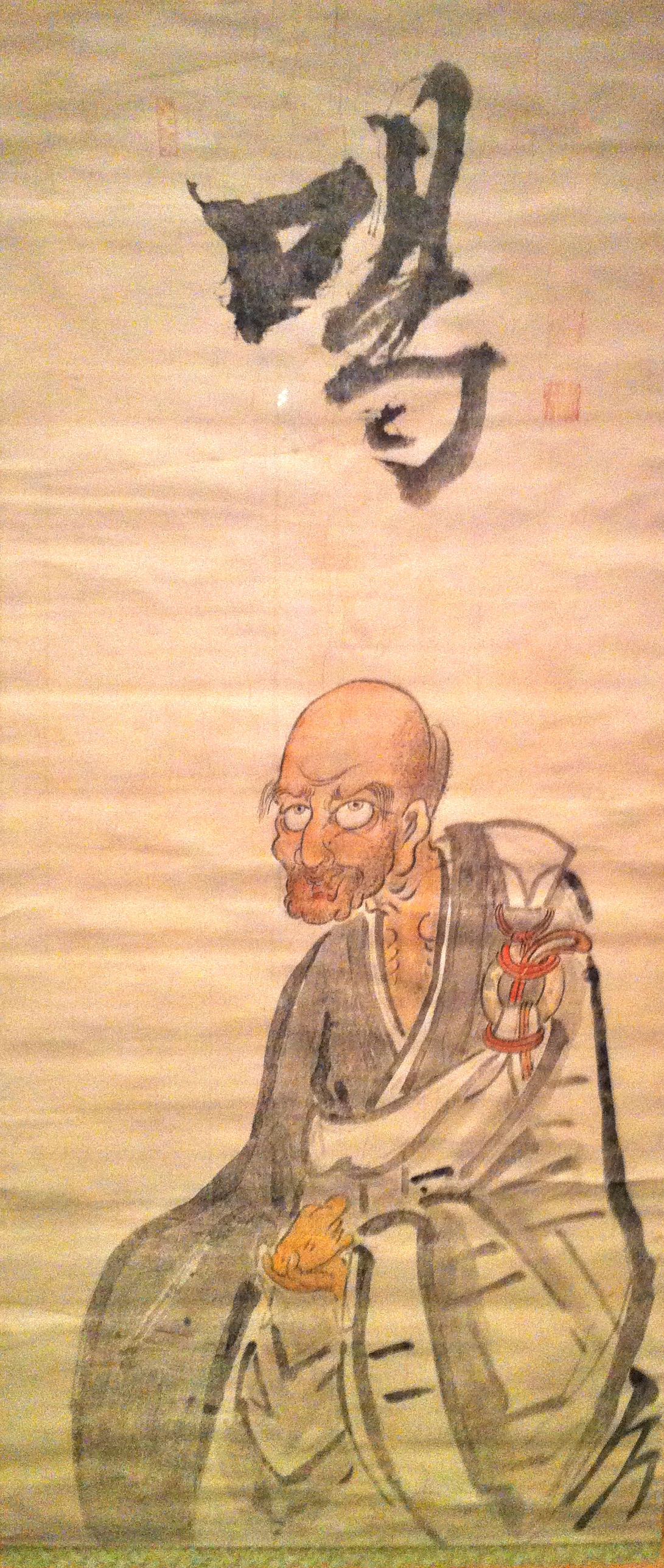 Linji | The Existential Buddhist