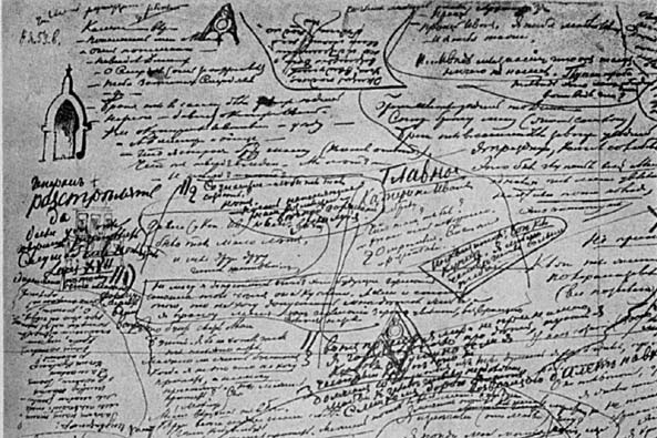 Doestoevsky's notes for Chapter 5 of The Brothers Karamazov